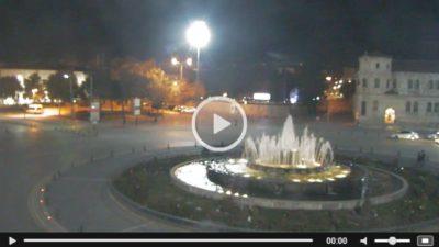 Sivas Şehir Merkezi Canlı Mobese İzle