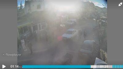 Afyon Bayat Belediyesi Canlı Mobese Kameraları İzle