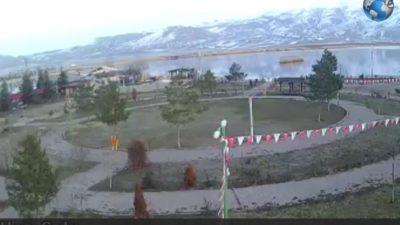 Sivas Ulaş Gölü Canlı Kamera İzle